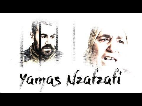 Music Rif 2018 - Yamas Nzafzafi   اجمل اغنية للأحرار الريف الام ناصر الزفزافي