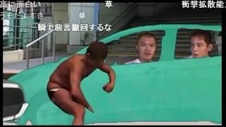 http://www.nicovideo.jp/watch/sm32153583.