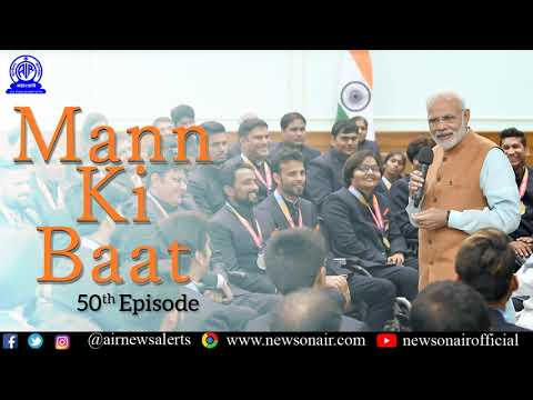 Golden Jubilee Episode of Mann Ki Baat