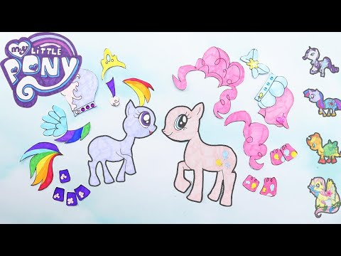 Homemade Papercraft Activities My little pony - making Grand galloping gala dresses|MLP Paper Dolls