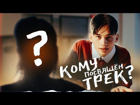 КАК СНИМАЛИ КЛИП: Даня Милохин - Выдыхаю боль - Ruslar.Biz