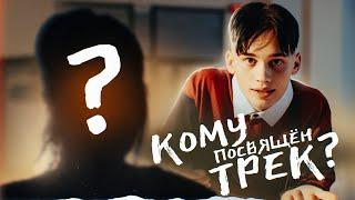 КАК СНИМАЛИ КЛИП: Даня Милохин - Выдыхаю боль