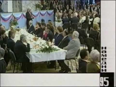 Намедни с Леонидом Парфеновым 1995 (полная версия без цензуры)