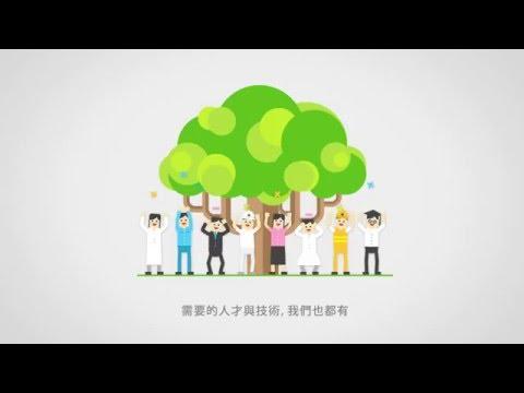 《英派革新》蔡英文的永續能源政策 - YouTube