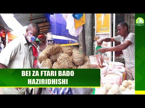 SIRI YA QUR-AN KATIKA TIBA SHEIKH SALIM MARDHIYAH from YouTube · Duration:  24 minutes 8 seconds
