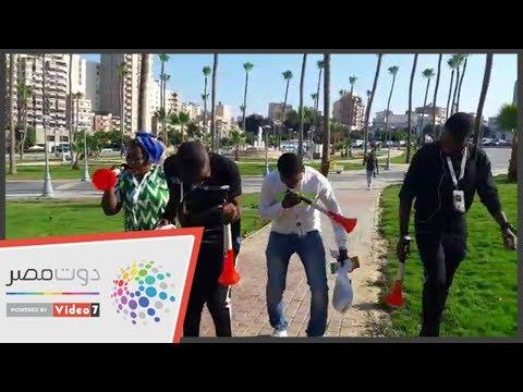 مشجعو نيجيريا يشيدون بحفل افتتاح بطولة كأس الأمم الأفريقية  - 19:53-2019 / 6 / 22