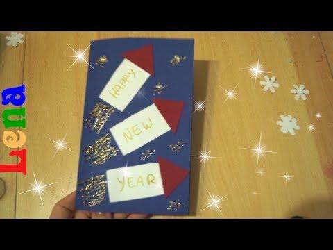Raketen Neujahrskarte Basteln How To Make New Year Card Diy открытка на новый год