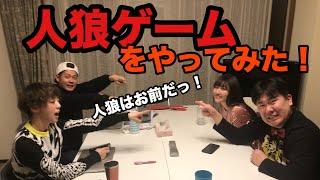 HBC 北海道放送から4月10日 24:30〜STARTする「北海道独立宣言」 『大樹...