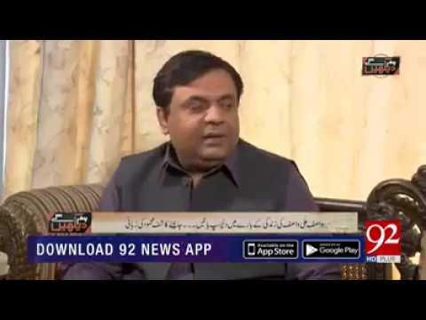 Sahibzada Kashif Mahmood on 92 NEWS