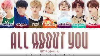 Download NCT U – 'ALL ABOUT YOU' Lyrics [Color Coded_Han_Rom_Eng]