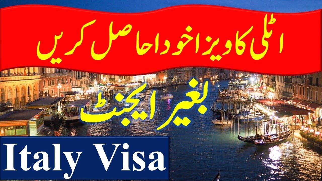 Open a visa to Italy 79