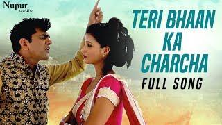 Teri Bhaan Ka Charcha | Uttar Kumar, Neelu Tomer & Neha Tomer | New Haryanvi DJ Song 2019