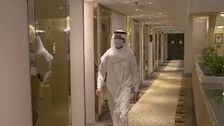 InterContinental Jeddah New Era