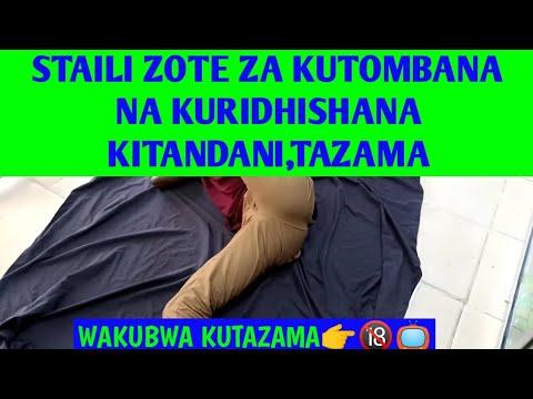 Download Jinsi ya kukata kiuno kwa staili hizi zote za kutombana.