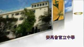 Publication Date: 2013-03-07 | Video Title: 告別校園時(jcgss)