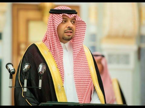 صاحب السمو الملكي الامير فيصل بن خالد بن سلطان يؤدي القسم أميرا لمنطقة الحدود الشمالية Youtube
