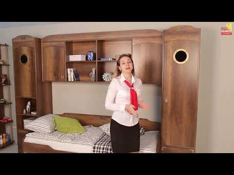 «Навигатор» модульный набор мебели для детской комнаты