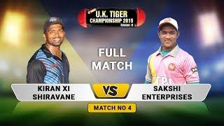 Match 4    Ding Dong Vs  Winners Kiran XI, Shiravne   UK Tiger Championship 2019