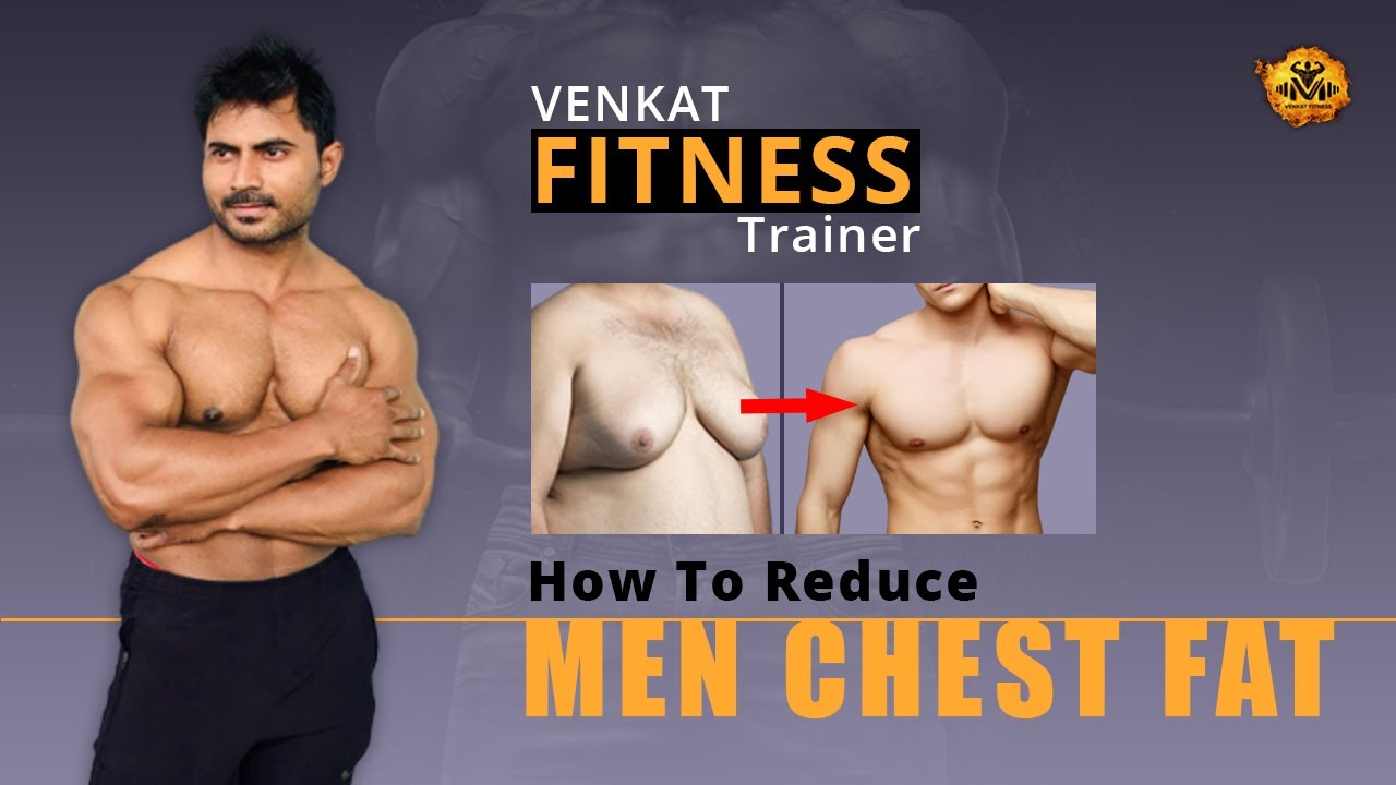 How To Reduce Chest Fat (12 Exercise Variations )  Reduce Man Boobs
