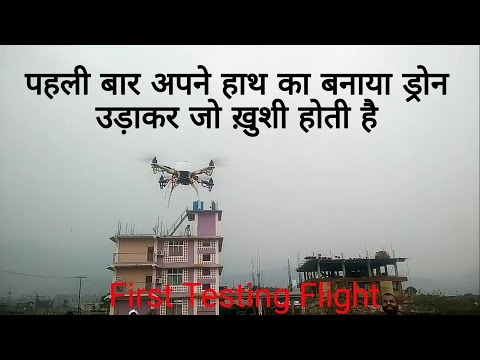 Фото How to fly a drone | small Drone| Drone control Drone|Drone camera