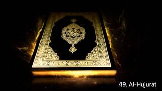 Surah 49. Al-Hujurat - Saud Al-Shuraim - سورة الحجرات