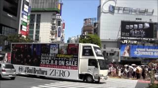 渋谷を走行する、三代目 J Soul Brothers LIVE TOUR 2012「0~ZERO~」...