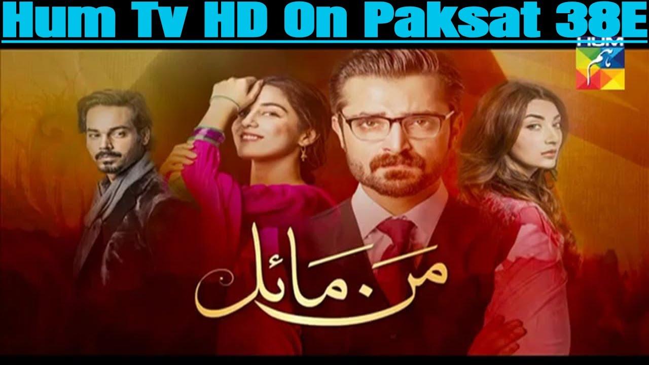 hum tv frequency on paksat 2018