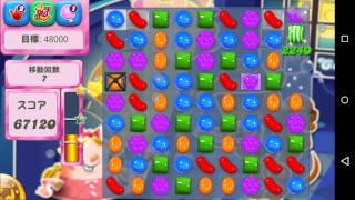 Candy Crush Saga Level 831 〜キャンディクラッシュ〜