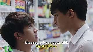 BOY SOMPOB - POB PEUA JAHK… RUK PEUA LAH (OST Until We Meet Again ด้ายแดง)