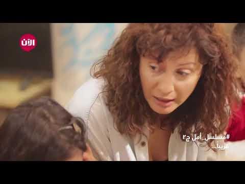 الفنانة ريم علي تبدع في دور #أمل_بنت_الحرية  - نشر قبل 23 ساعة