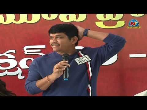 Santosh Srinivas Speech At Bellamkonda Srinivas And Nabha Natesh New Movie Launch | NTV Ent