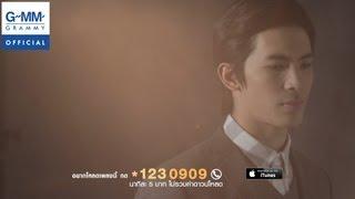 ใจเอย - สน ยุกต์ 【OFFICIAL MV】