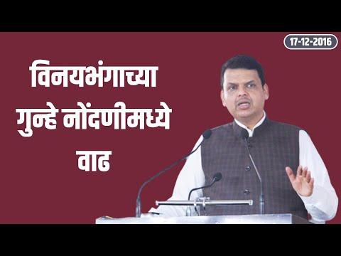 CM Devendra Fadnavis at Vidhan Bhavan (Winter Session), Nagpur