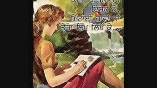 Maut v nahi aaouni