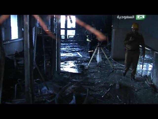 Saudi hospital fire kills at least 25