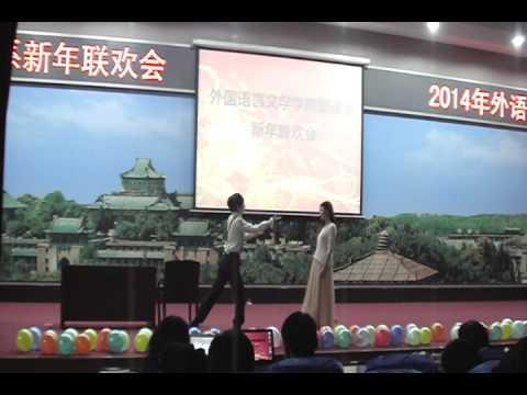 Moulin Rouge by 2012 Aberdeen Class (Wuhan University)