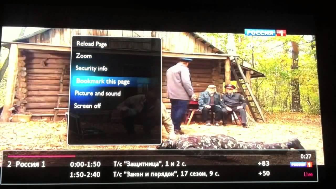 Кардшаринг на телевизоре lg