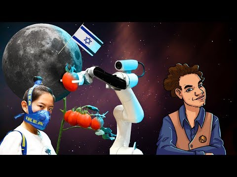 Israël Sur La Lune, Fermes Futuristes \u0026 Rideaux Purificateurs - AstroNews #12