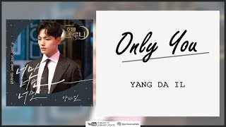 Yang Da Il - Only You (OST Hotel Del Luna Part 4) Easy Lyrics + Indo Sub by GOMAWO