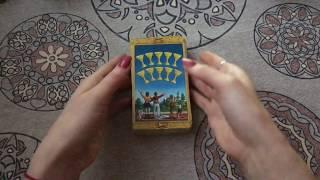 БУДЕТ ЛИ СВАДЬБА В ЗАГАДАННЫЙ СРОК/Онлайн гадание/Tarot