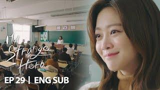 "Cho Bo Ah ""I'm a corrupt teacher"" [My Strange Hero Ep 29]"