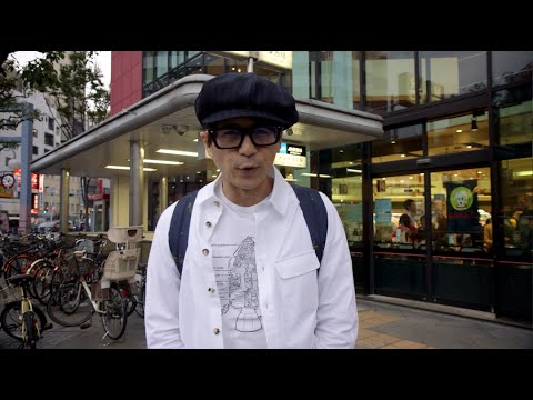 toco toco ep.24 Swery65, Video game creator