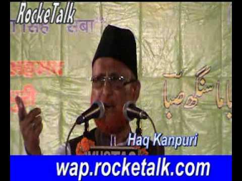 aap ne pilayi hai aap hi sambhaliye Poetry by Haq Kanpuri Raebareli Mushaira 27 August 2012
