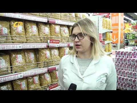 В ТЦ «ЕВРОПА» ПРОВЕРИЛИ НАЛИЧИЕ ПРОДУКТОВ