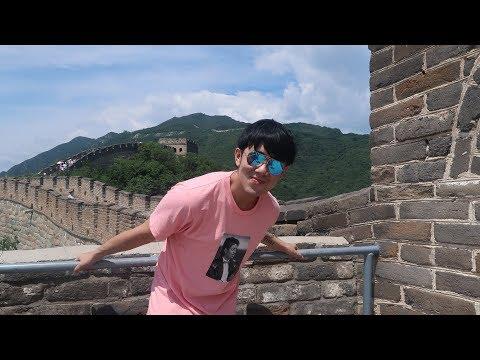 Joseph Germani Goes To Beijing