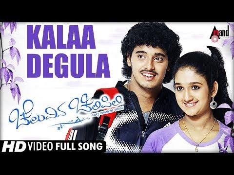 Cheluvina Chilipili  Kalaa Degula   Roopika   Music : Micky J Meyar   Kannada Video Song Pankaj