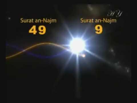sirius sun orbits - photo #30