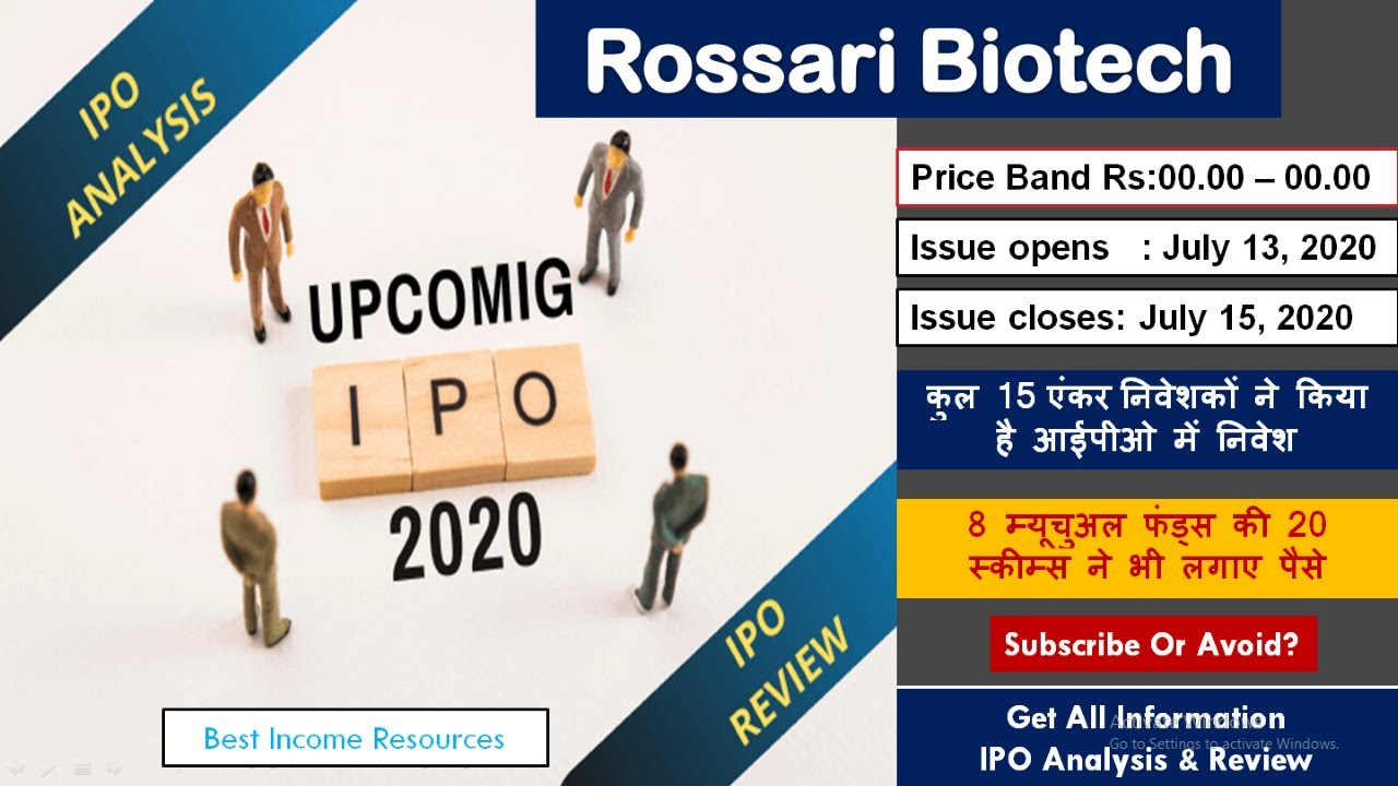 Rossari Biotech IPO   8 म्यूचुअल फंड्स की 20 स्कीम्स ने भी लगाए पैस. Here's All You Need To Know