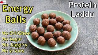 Protein Laddu - No Jaggery/Sugar/Ghee/Oil - Gluten Free - Tasty Healthy Ladoo Recipe For Weightloss
