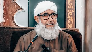 محاضرة هامة بعنوان { المعرفة في بيان العقيدة } جامع عبد الغني الغنيمي / الخميس 20-12-2018